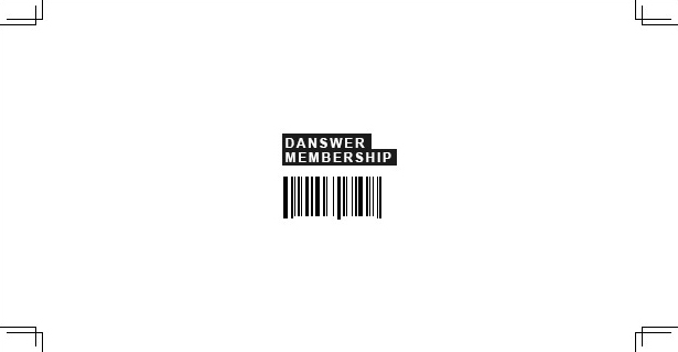 danswer membership